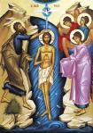 Icon of Jesus' Baptism