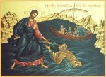 Icon Jesus and Peter on the Water